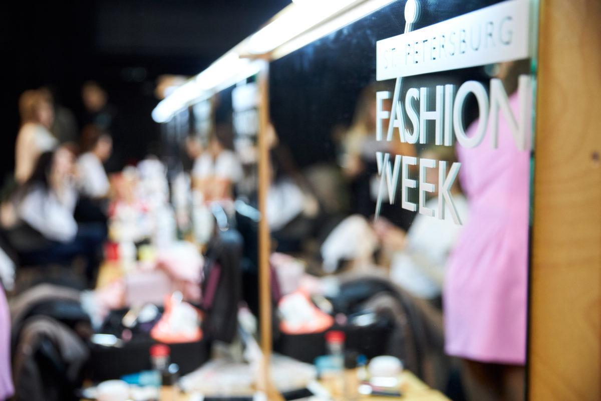 spbfw, fw, мода, неделя моды, спб, фотограф, одежда, дизайнер